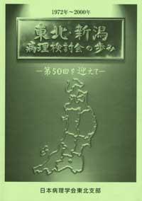 支部長あいさつ2001