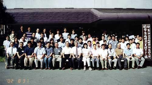 支部長あいさつ2002